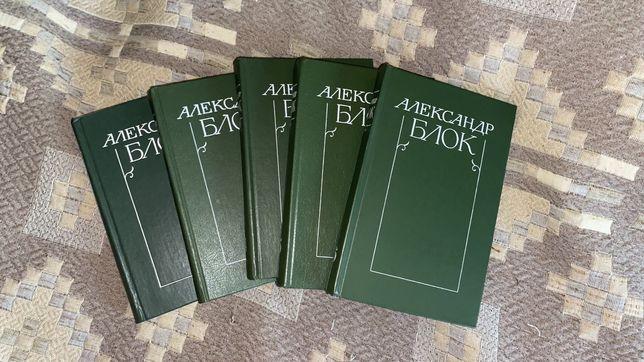 Александр Блок 2,3,4,5,6 тома