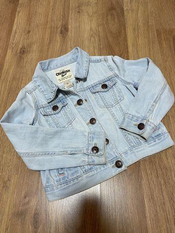 Джинсовая курточка/пиджак