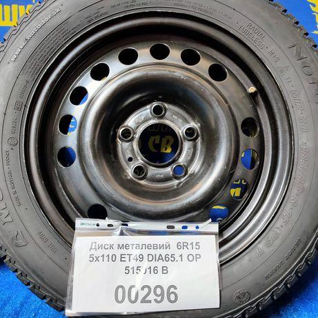 Диски 5x110 R15 Opel металеві з шинами 185/65R15 Matador