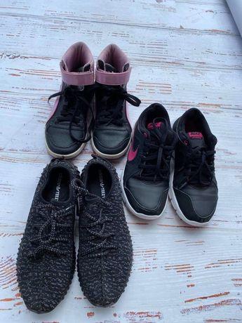 3 pary butów