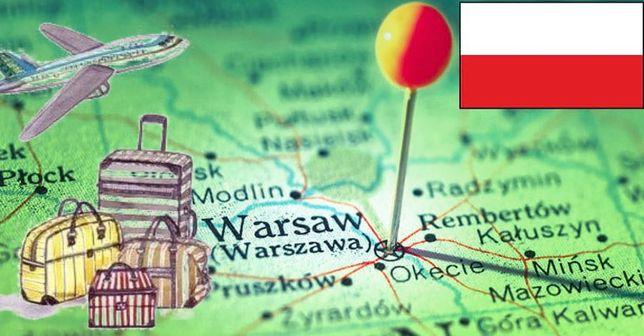 Приглашения в Польшу 6/9/12 месяцев.Помощь в переезде семьям в Варшаву