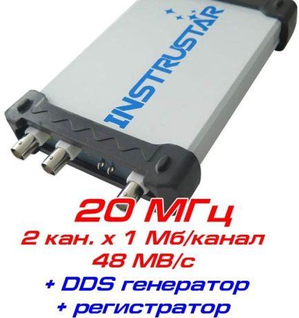 Осциллограф USB приставка ISDS205B двухканальный 20 МГц DDS генератор