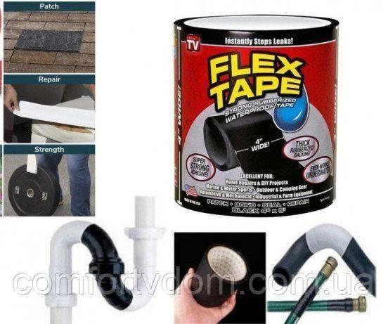 Водонепроницаемая изоляционная лентаFlex Tape