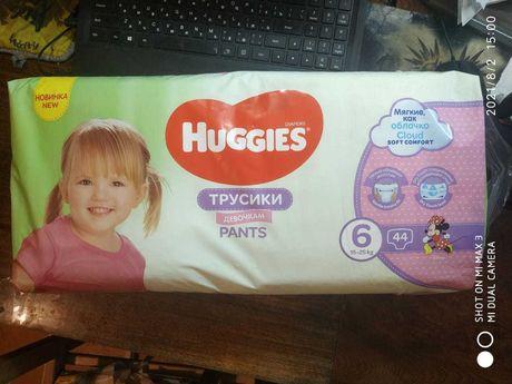 Памперсы трусики huggies для девочек
