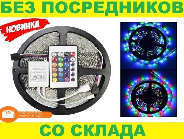 Светодиодная LED лента 5м RGB. Влагозащищенная. Пульт + Блок питания