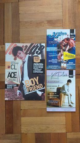 Коллекция к поп журналы журнал exo bts bigbang