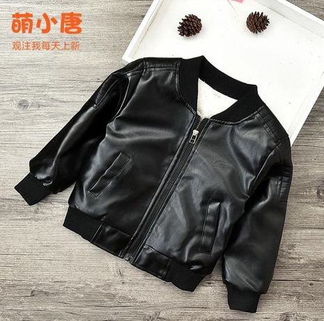 Куртка,ветровка,кожаная куртка