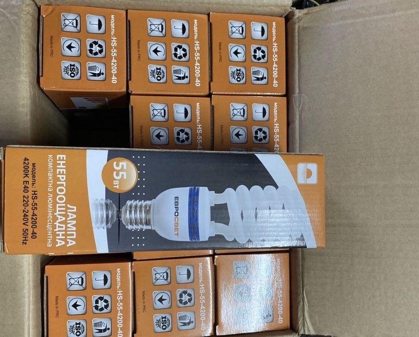 Лампа энергосберегающая HS-55-4200-40