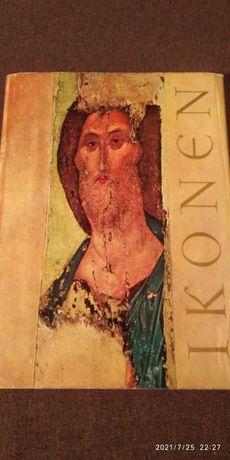 Иконы из серии Памятники древнерусского искусства Konrad Onasch
