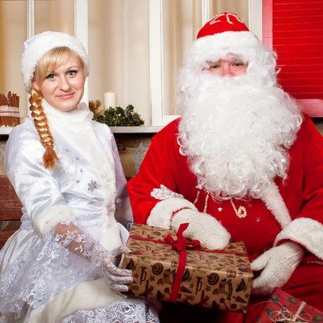 Дед Мороз и Снегурочка 1500 грн