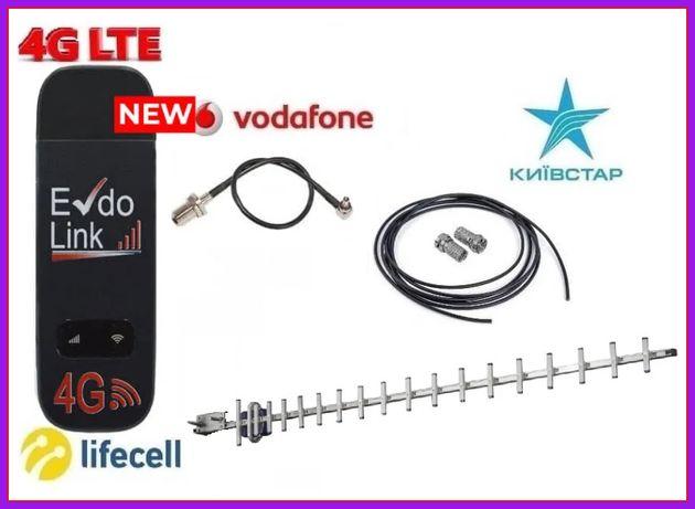 3G 4G LTE Комплект Роутер Evdo Link 8377 антенна киевстар лайф водафон