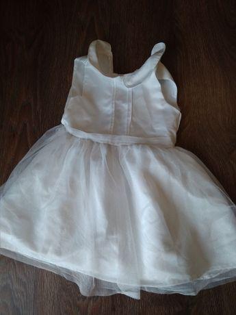 Sukieneczki