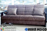 """Раскладной велюровый диван с коробом в гостиную / спальню """"Финка"""""""