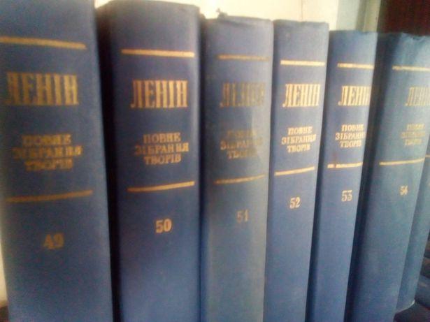 Ленин - полное собрание сочинений