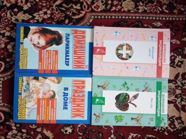 Продам книги, справочники