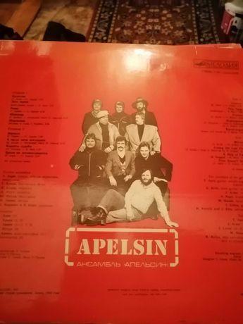 """Пластинка група """"Апельсин"""""""
