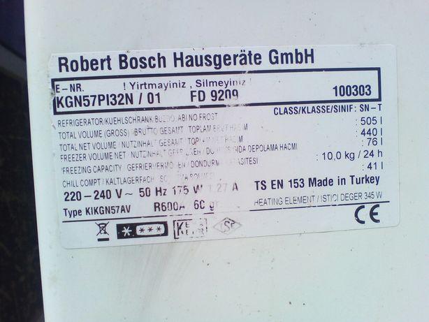 Запчастини холодильника BOSCH, залишився тільки нагрівач (тен)