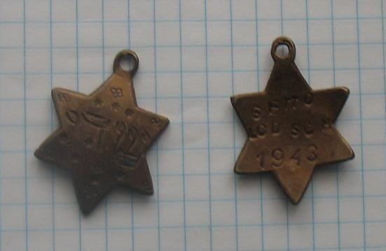 przywieszka żydowska Judaika (1) gwiazda Dawida