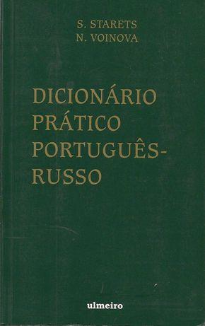 Dicionário Prático Português-Russo de S. Starets e N. Voinova