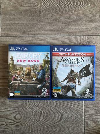 Продам диски на PS4 б/у