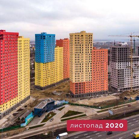 ДОМ СДАН Продам 2к квартиру в ЖК Світло Парк Надднепрянское шоссе 2а