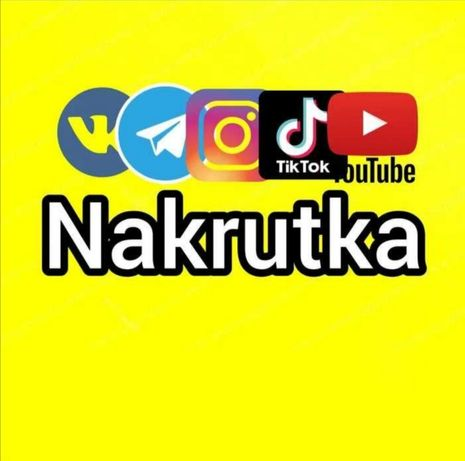 Подписчики,лайки Instagram,Telegram,Tik-Tok,YouTube,Likee