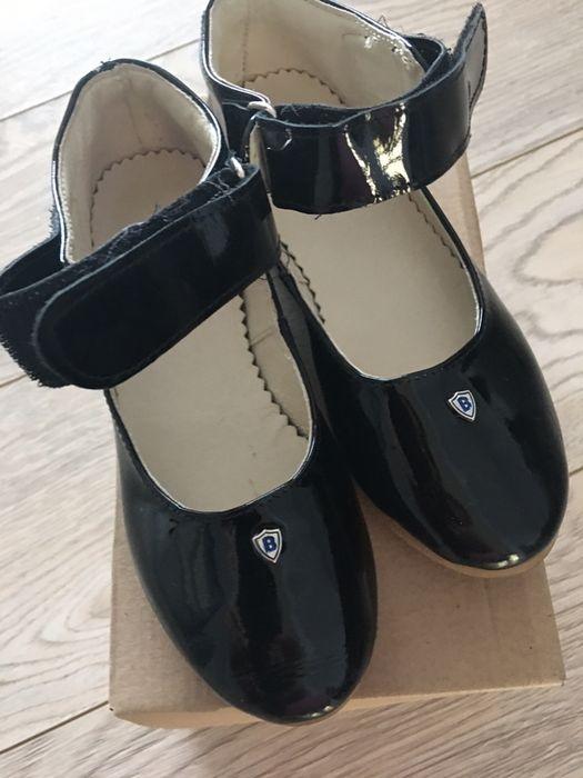 buty dla dziewczynek ze skóry 29 Kraków - image 1