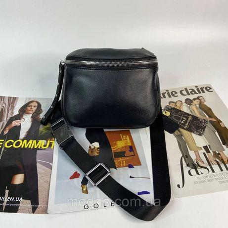 Женская кожаная сумка поясная на пояс через плечо Polina & Eiterou