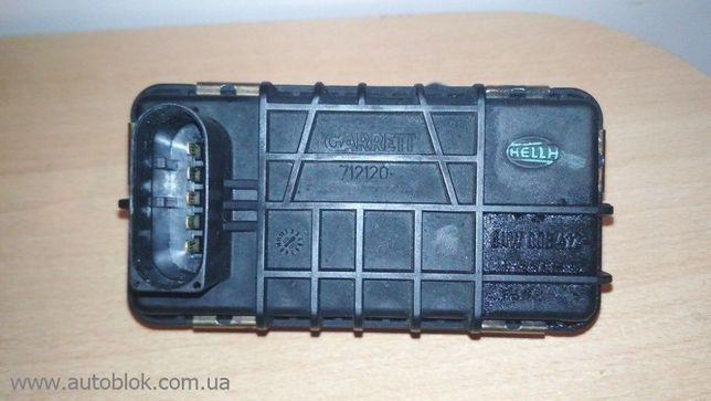 Електронний сервомотор Hella для турбіни на Peugeot 607