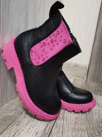 Ботинки на тракторной подошве (15,5см)