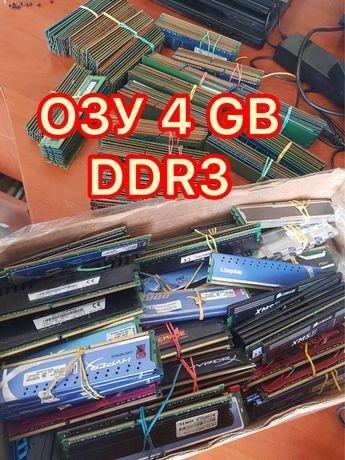 ОПТ  Оперативная пать RAM 4 GB DDR 3/ 1333/1600 опт