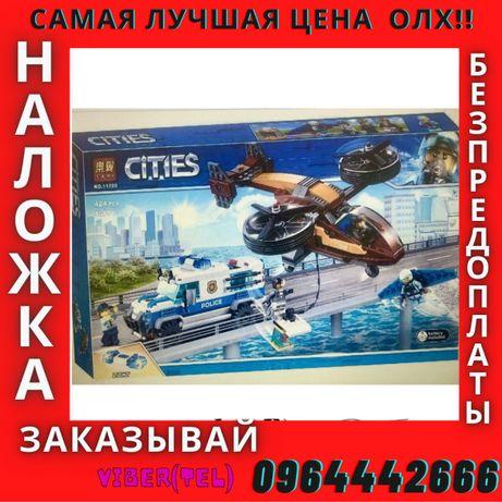 Конструктор Bela 11209 Воздушная полиция Аналог лего Lego City 60209