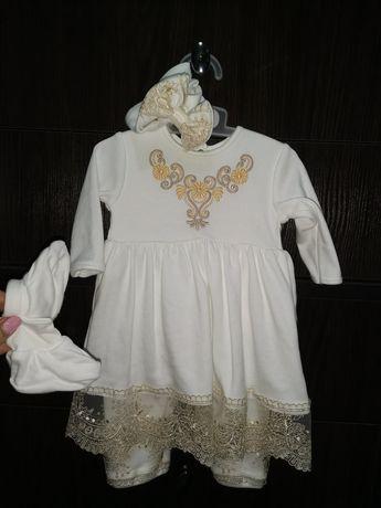 Костюм Betis. Святкова сукня / праздничное платье