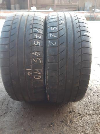 Продам 2 літніх колеса 275/45/19 GRIPMAX
