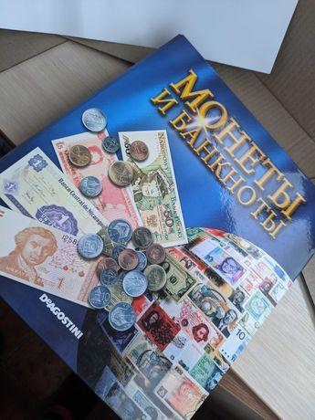 Монеты и банкноты DeAgostini