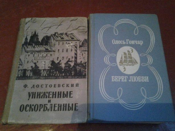 Книги по 50грн, разных писателей