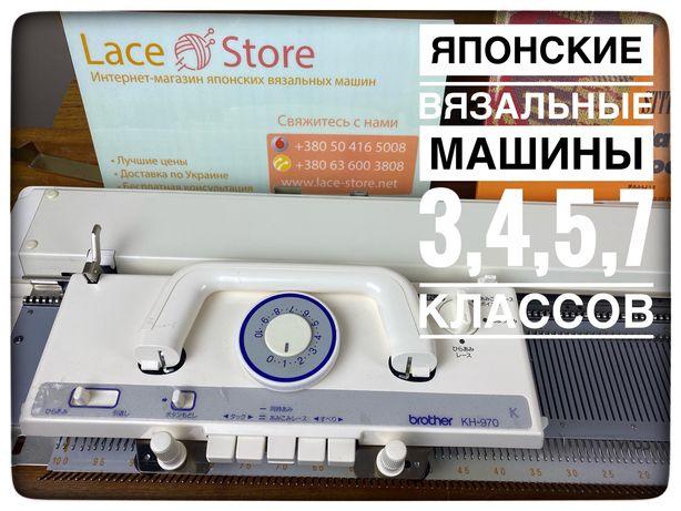 Вязальная машина Brother KH 970 Topical 7