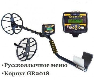 Металлоискатель Квазар АРМ на русском языке с FM корпус GR20