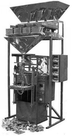 Pakowaczka flowpack z 2 wagami liniowymi -maszyna pakująca