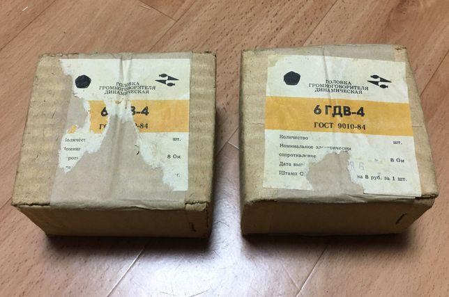 Динамики 6 ГДВ-4