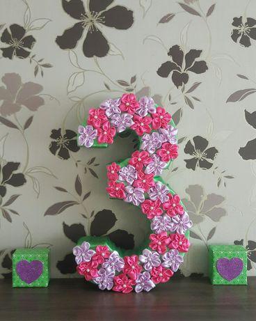 Цифра три, троечка, декор