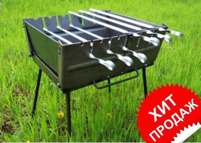 Мангал чемодан складной турист на 6-8-10-12 шампуров, толщина 3мм