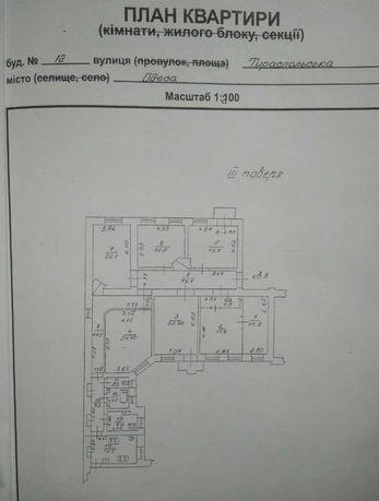 Квартира 7 комнатная в центре