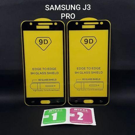 Захисне скло Samsung Galaxy J2, j3 2016