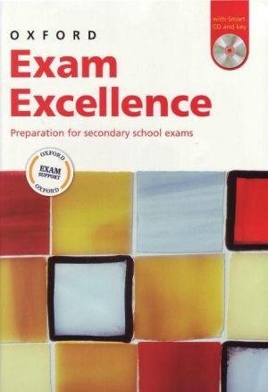 Книга Exam Excellence