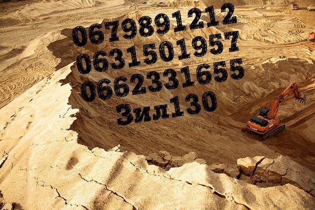 Песок, чернозем,перегной,щебень, керамзит