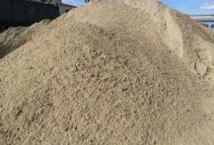 Цемент, пісок, щебінь, відсів. Жашків.