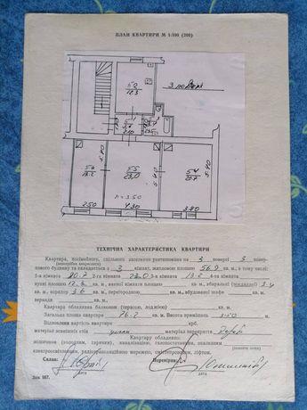 Продаж 3-х кімн квартири вул Лобачевського (форум)