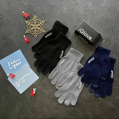 Отличный подарок перчатки