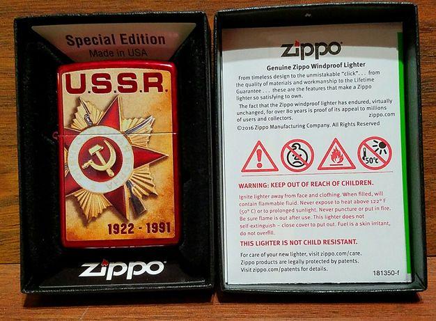 Зажигалка Zippo USSR Medal Оригинал